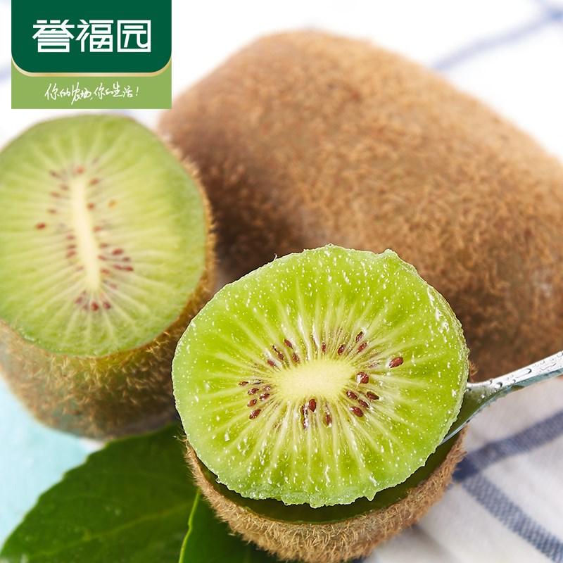 【拍两件】神农架绿心猕猴桃5斤