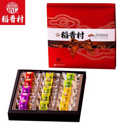 稻香村中秋月饼礼盒装510g