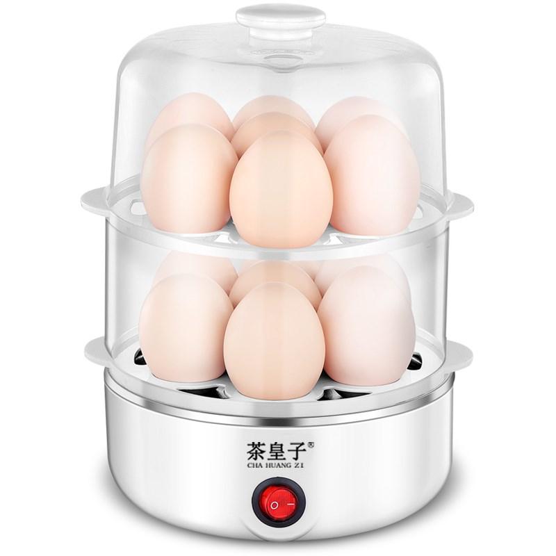 家用自动断电煮蛋器