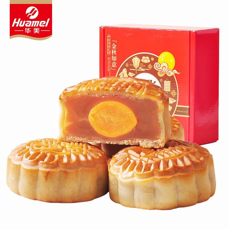 华美多口味中秋月饼