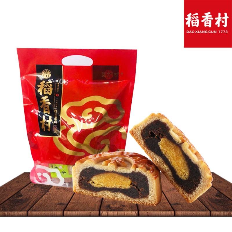 稻香村中秋五味月饼10个装