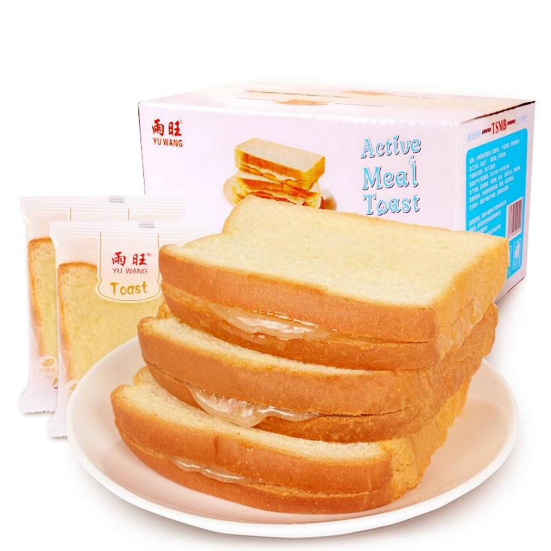 整箱9袋果酱夹心面包