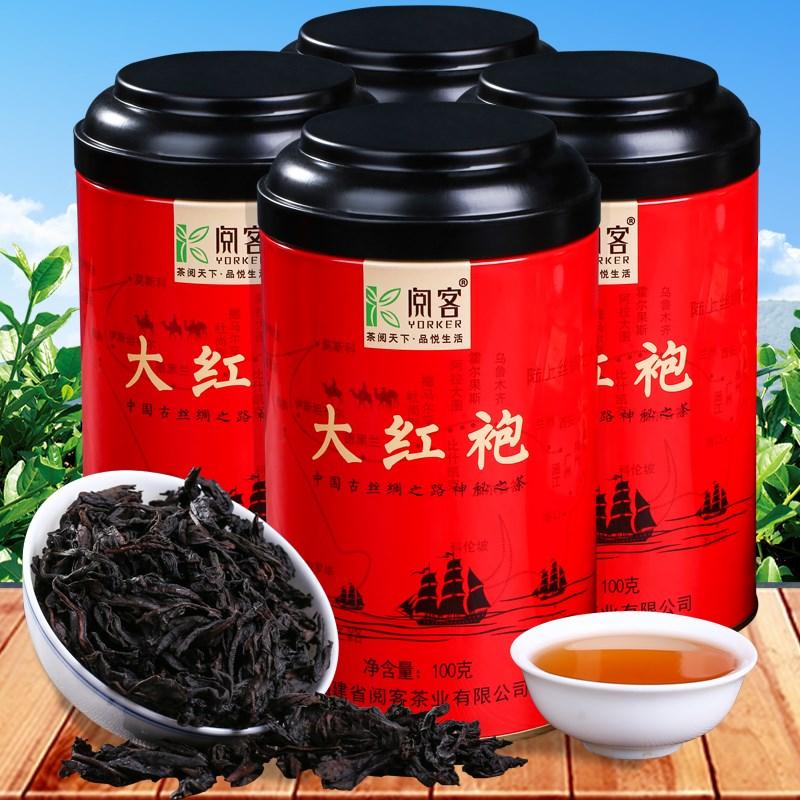 武夷岩大红袍茶叶100g罐装