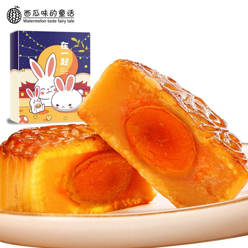 西瓜味的童话老式五仁月饼8枚