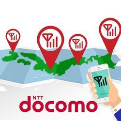 日本达摩DoCoMo无限4G流量电话卡