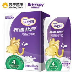 圣元 优博 布瑞弗尼 4段儿童配方牛奶 200ml