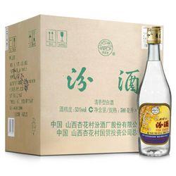 限地区: 杏花村汾酒53度500ml*12瓶