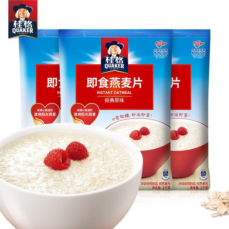 桂格 即食免煮燕麦片1kg*3袋