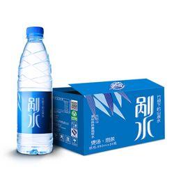 野岭 剐水天然饮用水550ml*20瓶