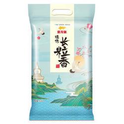 金龙鱼 臻选长粒香大米 5kg