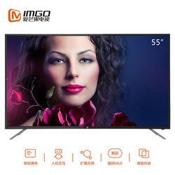 爱芒果 青芒 55英寸 4K液晶电视