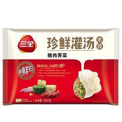 三全 珍鲜灌汤水饺 多口味可选450g
