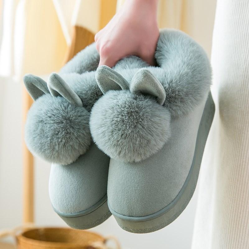 可爱保暖厚底棉拖鞋