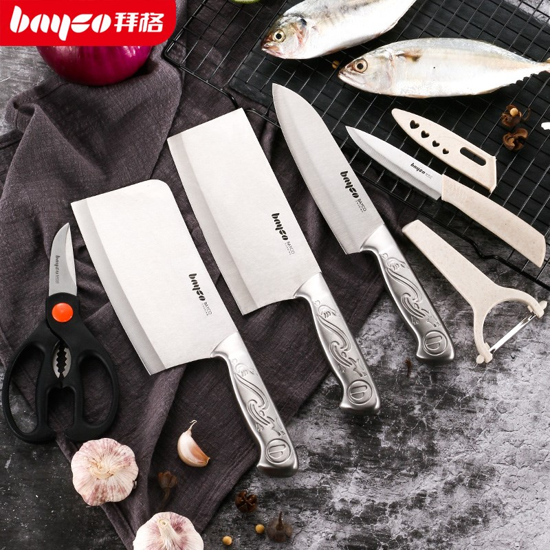 【拜格】德国不锈钢菜刀五件套