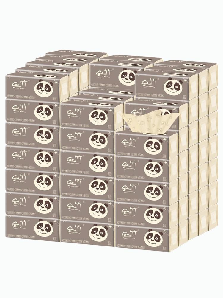 【佳益】本色天然300张纸巾*30包