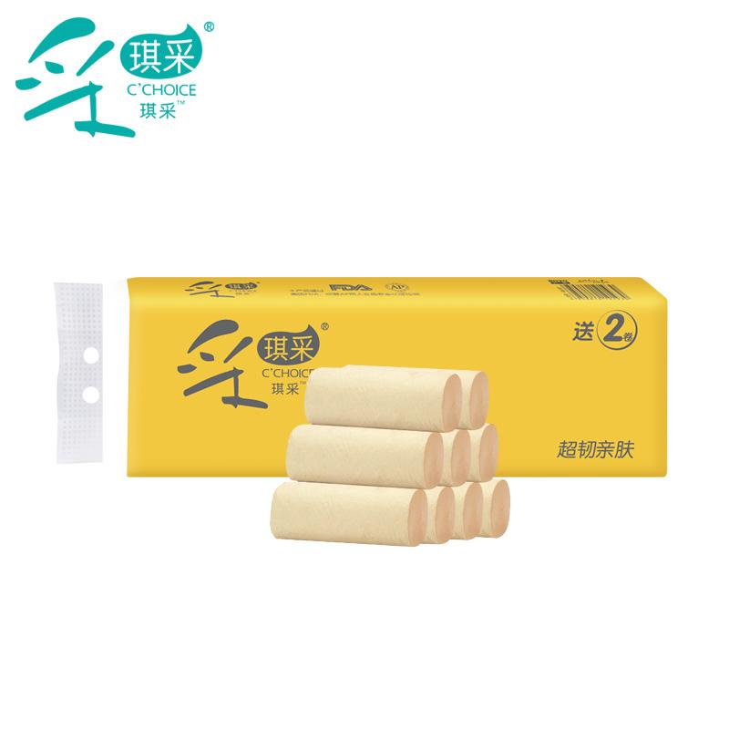 【第二件0.99元】竹浆卫生卷纸