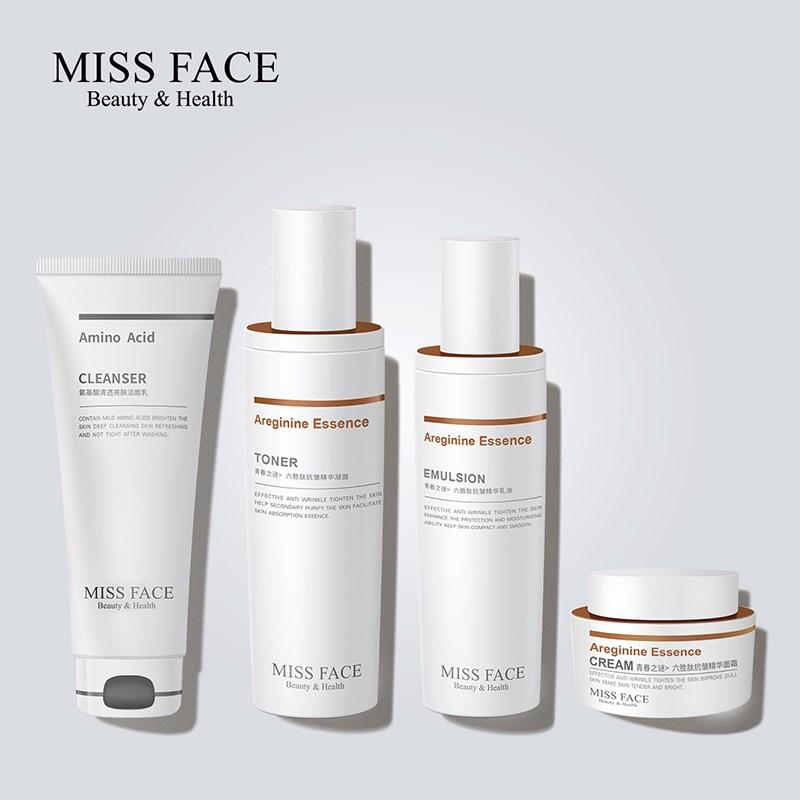Missface六胜肽精华套装