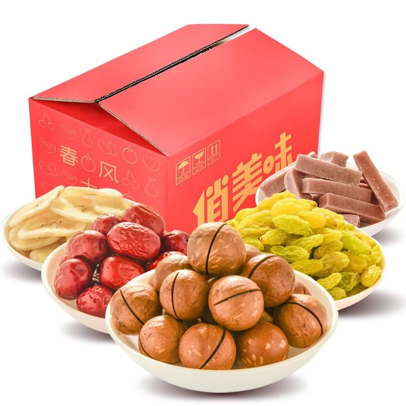 【俏美味】网红坚果小零食大礼包