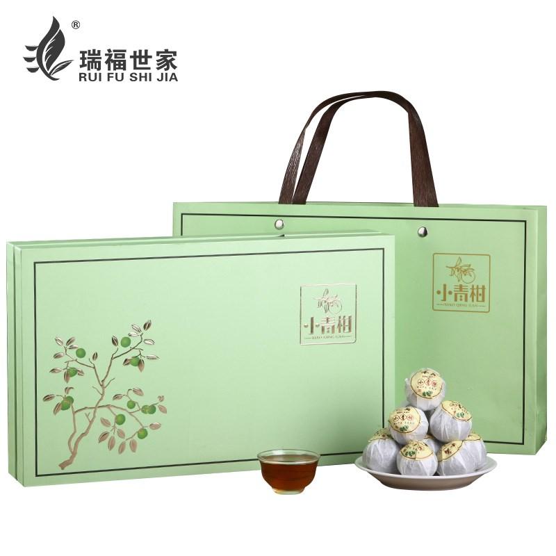 新会小青柑普洱茶300g盒装