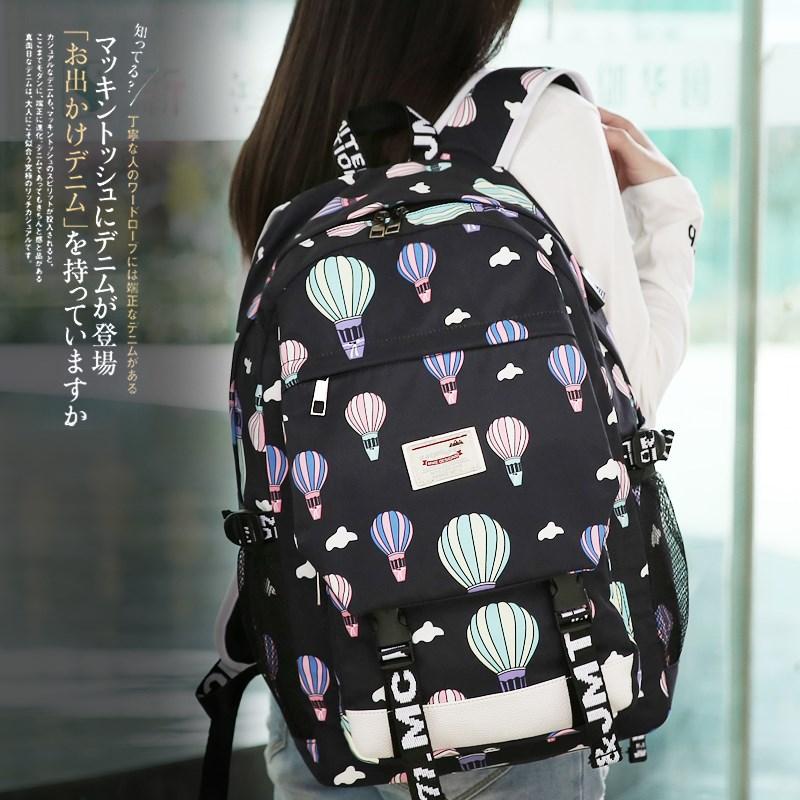 韩版时尚小清新旅行双肩包
