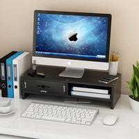 电脑显示器增高架桌面收纳台