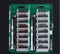 ELECALL 伊莱科 螺丝刀组合套装 31合1