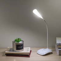 优乐明LED充电台灯冲插双用