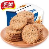 华美低糖全麦饼干1050g