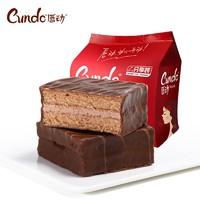 唇动黑巧克力蛋糕500g