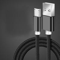 Mirco USB编制数据线1m