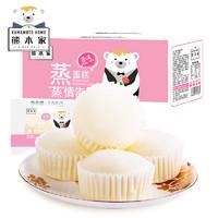 熊本家 蒸蛋糕 420g *2件