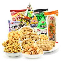 零食大礼包(含尖脆角 虾条 米酥等) 500g