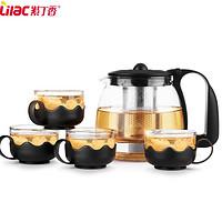 Lilac 紫丁香 茶壶茶杯五件套 700ml