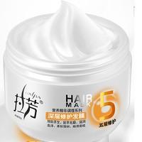 拉芳 发膜 焗油膏 350ml*2瓶