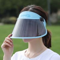 遮阳帽 夏天防晒可折叠
