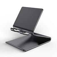 阔尔 铝合金 手机/平板桌面支架