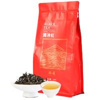 極邊 騰沖紅云南高山滇紅茶168g