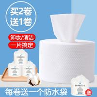 艾炫 纯棉精装洗脸巾