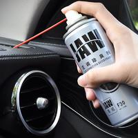 嘉威   汽车空调清洗剂
